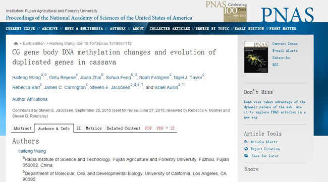 Cassava research paper